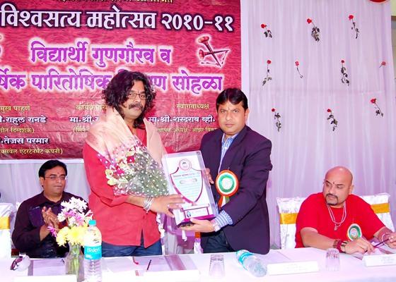 ozar sanstha